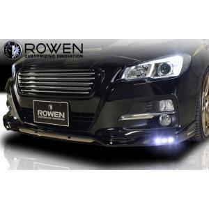 ROWEN ローウェン レヴォーグ 前期 VM4/VMG (2014.6〜2017.7) フロントスポイラー with LED [ボディ色: ダークグレー・メタリック 61K ] ※塗分色選択 goldrush-store