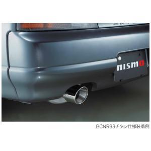 NISMO ニスモ エキゾーストシステム NE-1 スカイライン GT-R ( GTR ) BCNR33 チタン ( 20000-RSR3B )  2ドア車 ※受注生産|goldrush-store
