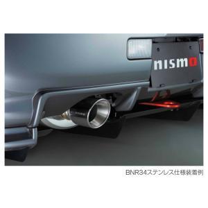 NISMO ニスモ エキゾーストシステム NE-1 スカイライン GT-R ( GTR ) BNR34 ステンレス ( 20000-RSR4A )|goldrush-store