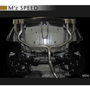 M'z SPEED エムズ スピード ゼウス [ LUV LINE ] ハリアー 60 後期 ZSU60W/65W エキゾーストシステム 左右4本出し マフラー ( MZ56 ) ※2000/2WD/4WD|goldrush-store