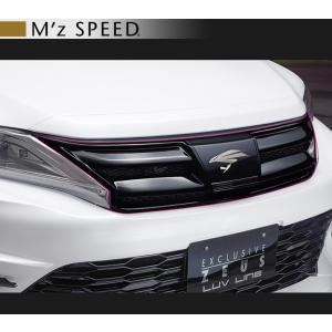M'z SPEED エムズ スピード ゼウス [ LUV LINE ] ハリアー 60 後期 (2017/6-) フロントグリル 未塗装 (カメラ有)|goldrush-store