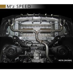 M'z SPEED エムズ スピード ゼウス [ LUV LINE ] レクサス RX 20系 (2015/10-) F SPORT エキゾーストシステム ( MZ70 ) 200t / 300 2WD/4WD用 2332-0145|goldrush-store