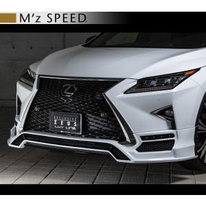 M'z SPEED エムズ スピード ゼウス [ LUV LINE ] レクサス RX 20系 (2015/10-) F SPORT フロントハーフスポイラー LED付属 083 塗装済品|goldrush-store