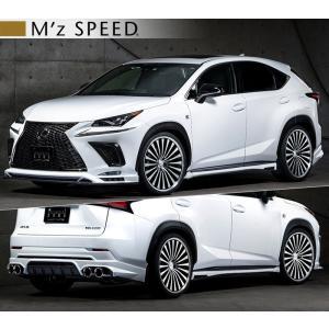 M'z SPEED エムズ スピード ゼウス [ LUV LINE ] レクサス NX 後期 (2017/9-) [ Front / Side / Rear / LED(Front Half用) ] 4点KIT 212 単色塗装済品|goldrush-store