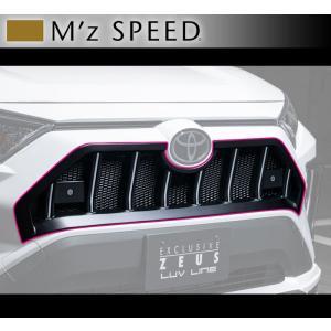 M'z SPEED エムズ スピード RAV4 (MXAA54/AXAH54) 2019/4- フロントグリル 218塗装済品 ゼウス (LUV LINE) ※Adventure除く|goldrush-store