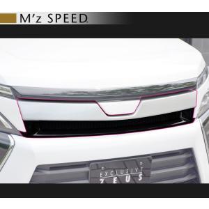 M'z SPEED エムズ スピード ゼウス [ GRACE LINE ] ヴォクシー 80 後期 ZS フロントグリル [ 202 ブラック 塗装品]|goldrush-store