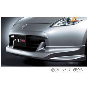 NISMO ニスモ エアロ パーツ フェアレディ Z Z34 フロント プロテクター ( フロントスポイラー ) 未塗装 62020-RNZ40|goldrush-store