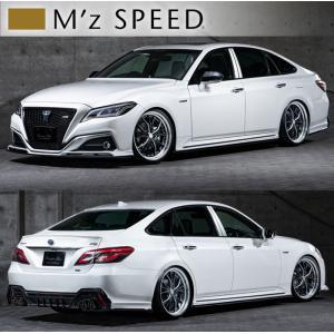 M'z SPEED エムズ スピード ゼウス クラウン GWS224/AZSH2#/ARS220 RS 2018/6- フロント / サイド / リア セット 未塗装 6482-s001 goldrush-store