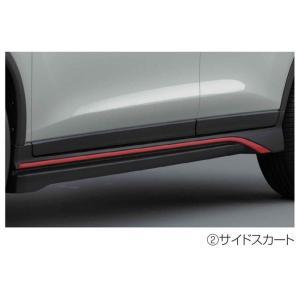 NISMO ニスモ エアロ パーツ エクストレイル T32 全車 サイドスカート NISMO指定色塗装 7685S-RN2T5 ※モード・プレミア、エクストリーマーX系除く|goldrush-store