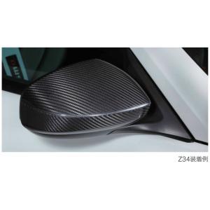 NISMO ニスモ エアロ パーツ フェアレディ Z Z34 全車 カーボン ドアミラーカバー  9637S-RNZ40|goldrush-store