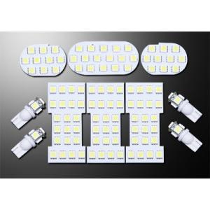 LS-LINE アクト ルームランプ LED セレナ C26 SERENA 3CHIP|goldrush-store