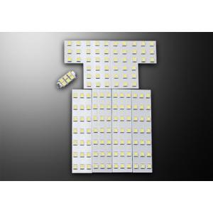 LS-LINE アクト ルームランプ LED エスティマ GSR50 ESTIMA 3CHIP|goldrush-store