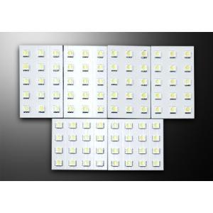 LS-LINE アクト ルームランプ LED デリカ DELICA D:5 3CHIP|goldrush-store