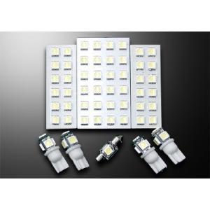 LS-LINE アクト ルームランプ LED プリウス ZVW30 PRIUS 3CHIP|goldrush-store