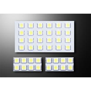 LS-LINE アクト ルームランプ LED ステップワゴン STEPWAGON RG1/2/3/4 3CHIP|goldrush-store