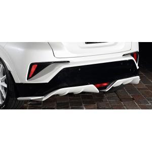 アーティシャンスピリッツ トヨタ C-HR G ZYX10 MC前 (2016.12-2019.7) リア アンダーディフューザー 4P FRP 未塗装|goldrush-store