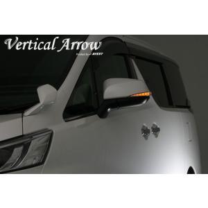 AVEST アベスト アルファード ヴェルファイア 30系 LED ドアミラー ウインカー レンズ [Vertical Arrow] ブルー|goldrush-store