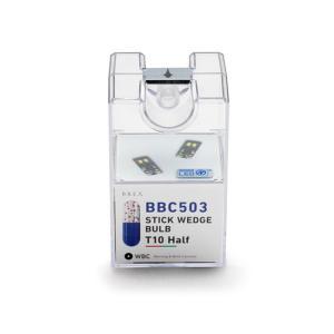 BREX ブレックス ledバルブ スティックウェッジバルブ T10 ハーフ BBC503|goldrush-store