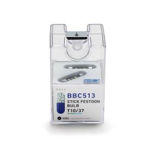 BREX ブレックス ledバルブ スティックフェストンバルブ T10/37 BBC513|goldrush-store
