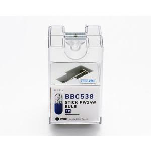 BREX ブレックス ledバルブ スティックPW24Wバルブ (1pc) BBC538|goldrush-store