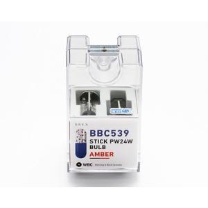 BREX ブレックス ledバルブ スティックPW24Wバルブ アンバー BBC539|goldrush-store