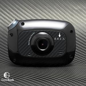 BCC510 BREX ドライブレコーダー Smart Reco スマートレコ BREX正規販売店 ドラレコ|goldrush-store