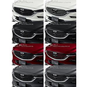 アドミレイション ベルタ CX-5 ( CX 5 ) KF フロント フェイス グリル [ベース部: 艶消しブラック ] / ソウルレッドクリスタルメタリック 46V|goldrush-store