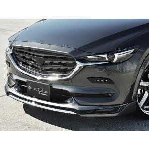 アドミレイション ベルタ CX-8 ( CX 8 ) KG フロントハーフスポイラー 艶消しブラック 単色塗装品|goldrush-store