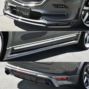 アドミレイション ベルタ CX-8 ( CX 8 ) KG フロント / サイド / リヤハーフスポイラー (左右シングル出し用) 3点セット 単色塗装品 カラー: 41W|goldrush-store