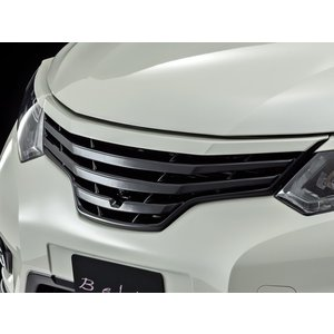 アドミレイション ベルタ エクストレイル T32 前期 フロントフェイスグリル ダイヤモンドブラック G41 / ブリリアントホワイトパール QAB 2色塗分け塗装|goldrush-store