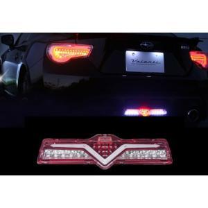 ヴァレンティ LEDバックフォグランプ クリア レッドクローム 86 BRZ BFT86Z-CR-1|goldrush-store