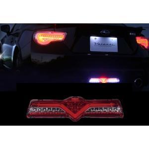 ヴァレンティ LEDバックフォグランプ ハーフレッド 86 BRZ 純正バックフォグなし車用 BFT86Z-HC-2|goldrush-store
