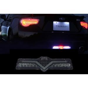 ヴァレンティ LEDバックフォグランプ ライトスモーク 86 BRZ 純正バックフォグなし車用 BFT86Z-SB-2|goldrush-store