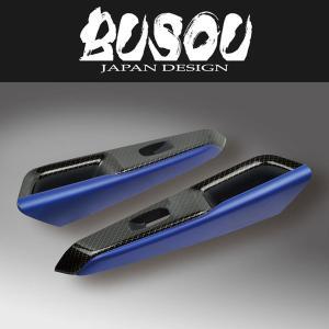 BUSOU ( ブソウ ) 正規販売店 日産 P15 キックス 2020/6発売モデル リア ドアスイッチパネル BKI0042CB カーボンタイプ + ブルー|goldrush-store