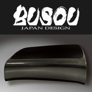 BUSOU ( ブソウ ) 正規販売店 ノート E12 アッパー グローブボックス BNI0019C カーボンタイプ|goldrush-store