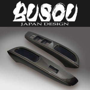 BUSOU ( ブソウ ) 正規販売店 ノート E12 ドア スイッチパネル BNI0020C カーボンタイプ|goldrush-store