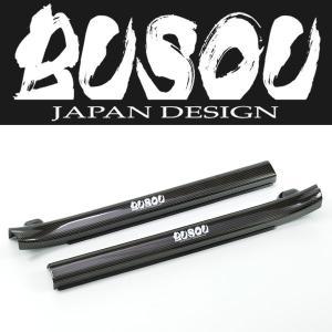 BUSOU ( ブソウ ) 正規販売店 ノート E12 フロント キッキングプレート BNI0032C カーボンタイプ|goldrush-store