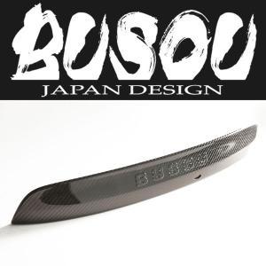 BUSOU ( ブソウ ) 正規販売店 ノート E12 トランクガーニッシュ BNN0014C クリア + カーボン|goldrush-store