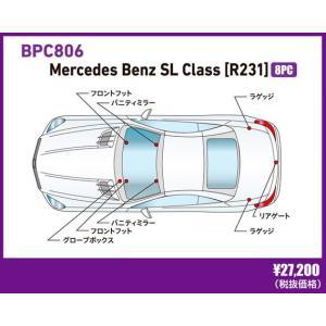BREX ブレックス ledバルブ メルセデス ベンツ SLクラス (R231) AMG BPC806|goldrush-store