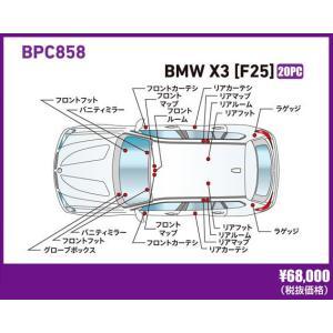 BREX ブレックス ledバルブ BMW X3 (F25) BPC858|goldrush-store