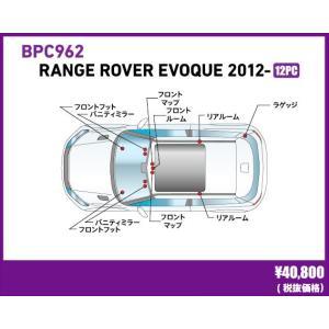 BREX ブレックス ledバルブ レンジ ローバー イヴォーク 2012年式〜 BPC962|goldrush-store