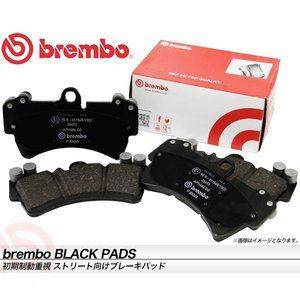 brembo ブレンボ ブレーキパッド ブラック アルファロメオ 156 932AXB 03/11〜 品番: P23 064 リア用 【注11】/VET Number 0588973→/グレード 3.2 GTA|goldrush-store