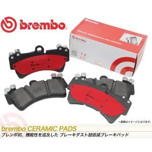 brembo ブレンボ ブレーキパッド セラミック スバル WRX VAB 14/08〜 品番: P56 048N リア用 STI フロント4POTキャリパー|goldrush-store