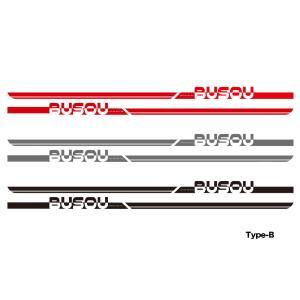 BUSOU ( ブソウ ) 正規販売店 サイドデカール Type-B|goldrush-store