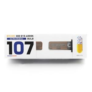 BREX ブレックス HID D1S 6000K バルブ ウルトラブライター 107 BYC305|goldrush-store