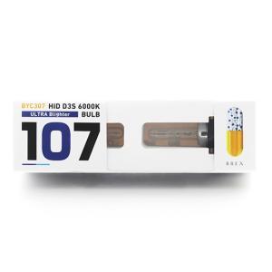 BREX ブレックス HID D3S 6000K バルブ ウルトラブライター 107 BYC307|goldrush-store
