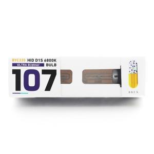 BREX ブレックス HID D3S 6800K バルブ ウルトラブライター 107 BYC337|goldrush-store