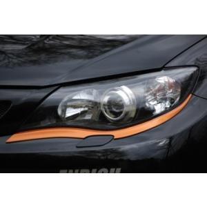 CTI インプレッサ GRB A,B型用 チークライン ヘッドライトウォッシャー付き FRP オレンジ|goldrush-store