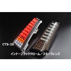 クリアワールド MH34 ワゴンR チューブフル LEDテール スモークレンズ|goldrush-store