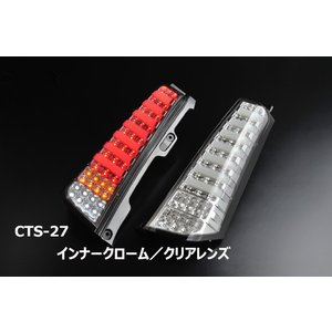 クリアワールド MH34 ワゴンR チューブフル LEDテール クリアレンズ|goldrush-store